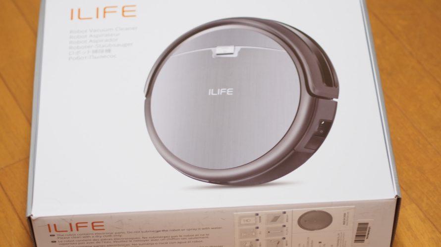 ロボット掃除機を比較した結果、ILIFEの「A4s」が安くてペットがいる家には最強だった。