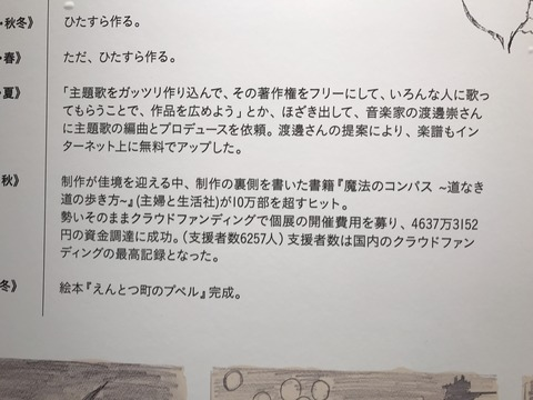 IMG_8527[1]
